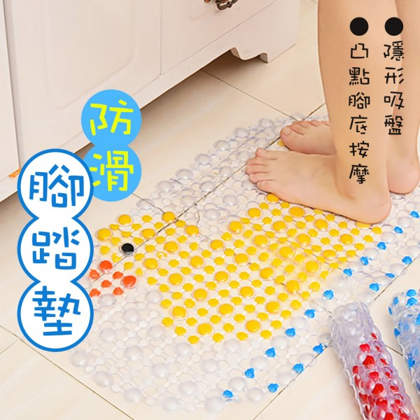 浴廁防滑淋浴墊 兒童卡通防滑淋浴腳踏墊