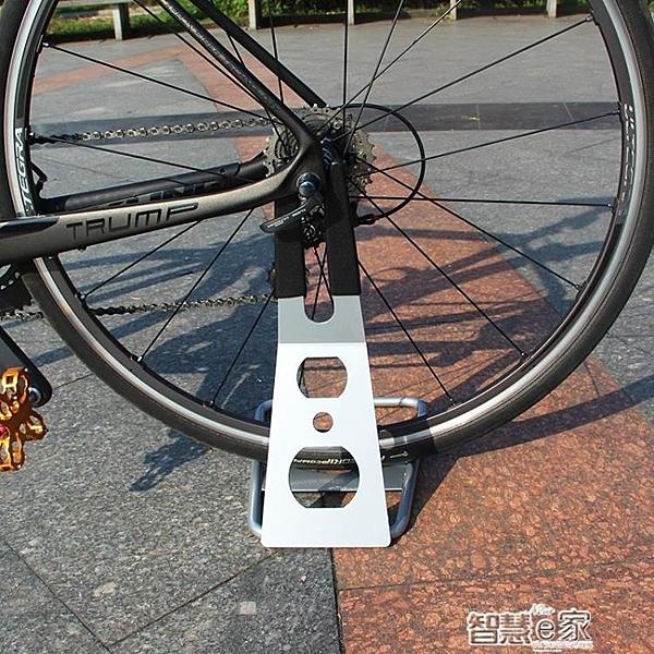 停車架 自行車展示架花鼓停車架車店展示架單車支架自行車停放架 【快速】