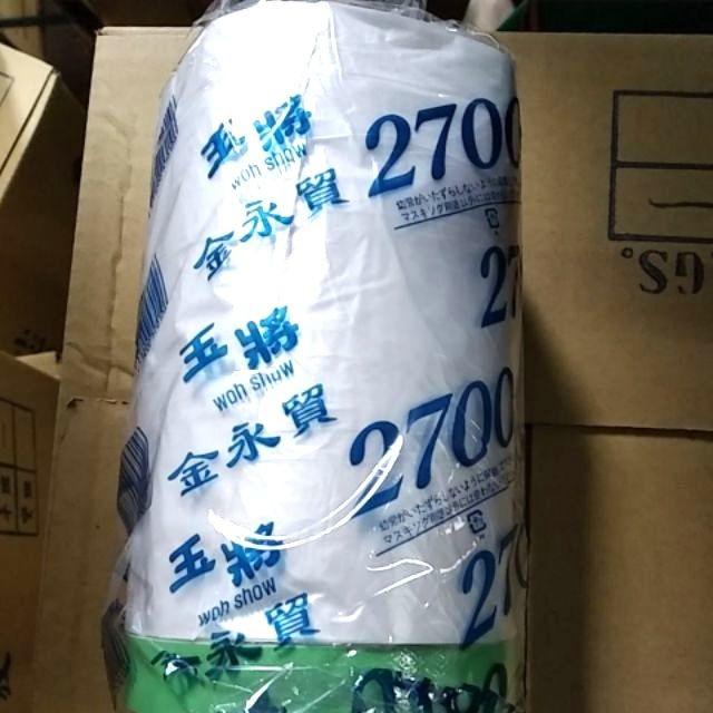 no 五金百貨 2700養生膠帶 多種規格 - 1500
