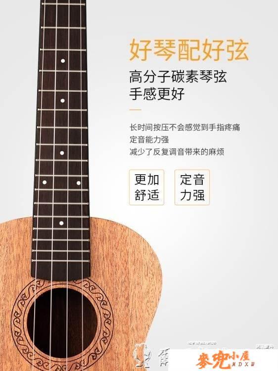 特賣吉他安德魯單板初學者學生成人女男23寸兒童26小吉他LX