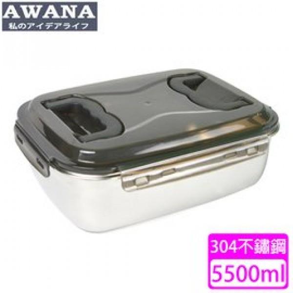【AWANA】304不鏽鋼手提保鮮盒(5500ml)