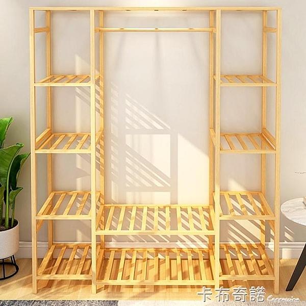 衣柜簡易實木收納組裝出租房用布藝臥室家用宿舍簡約現代女大衣櫥 卡布奇诺