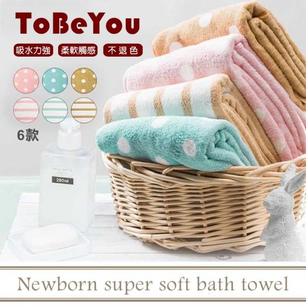 【ToBeYou】爆款日本設計保證吸水加厚超柔膚舒適多功能浴...