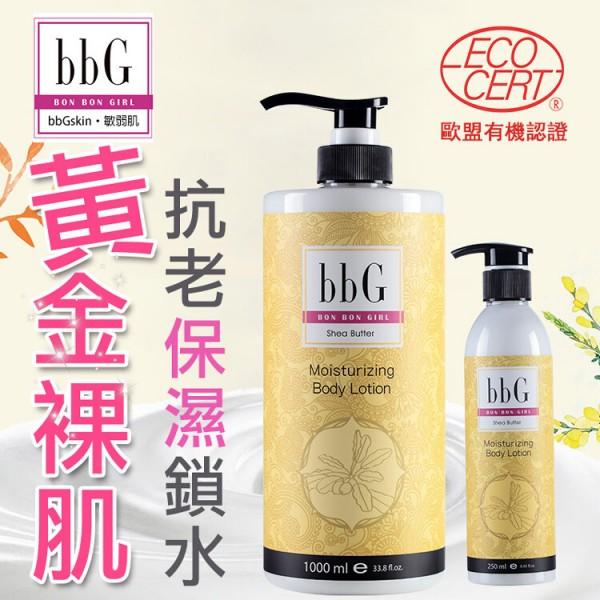 【olina】「bbG乳油木燕麥保濕乳液」 -1000ml ...