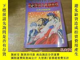 二手書博民逛書店罕見電子遊戲與電腦遊戲(98年上半年合訂本)Y20117 電子游