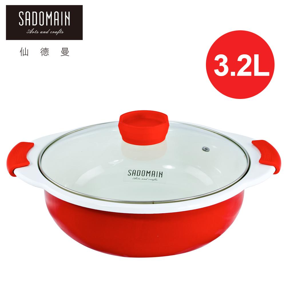 【仙德曼 SADOMAIN】 琺瑯圓湯鍋(中)-3.2L