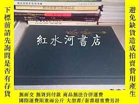 二手書博民逛書店蔡聲白(布面精裝,中英文對照版,銅版紙罕見金邊)Y16719 楊