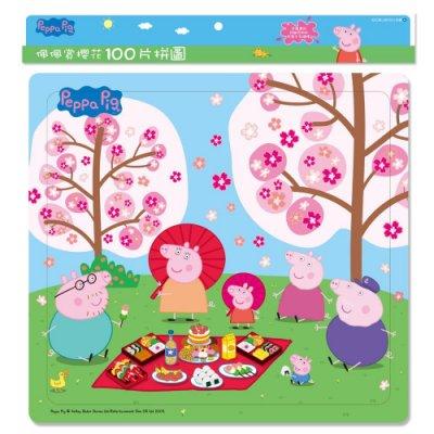 ♥ 御菁書坊 ♥ 世一--PeppaPig粉紅豬小妹:佩佩賞櫻花(100片拼圖) C675294