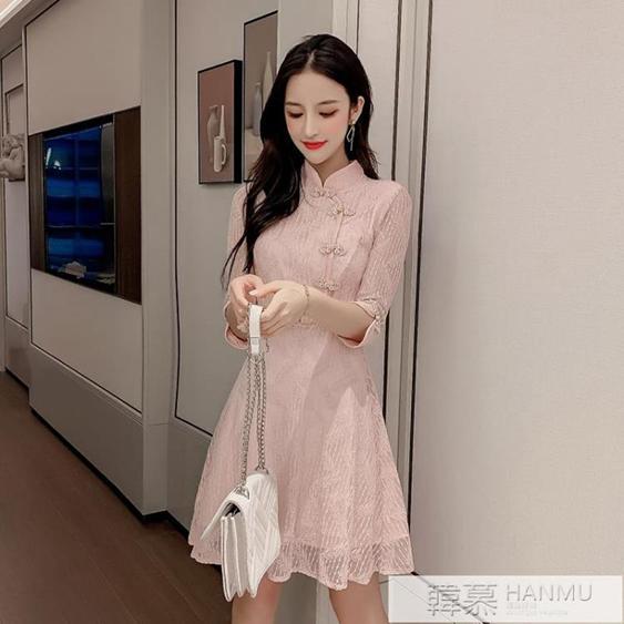 旗袍改良版洋裝子女裝春秋裝2020年新款潮現代風甜美年輕款少女