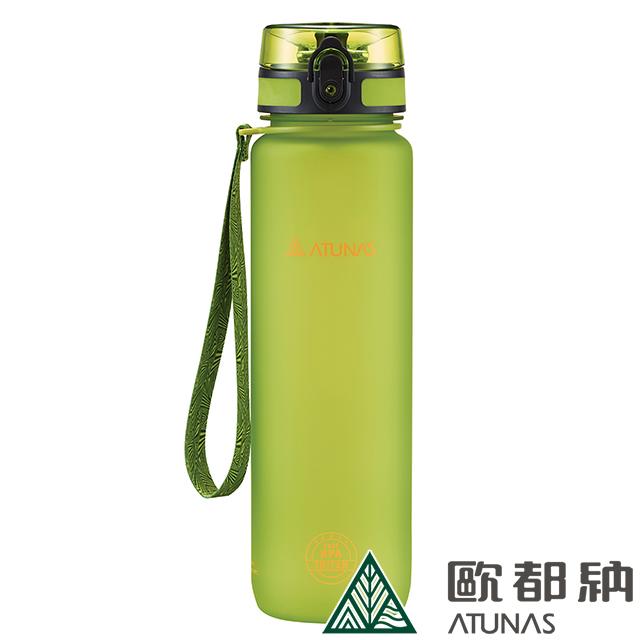 【ATUNAS 歐都納】戶外玩咖運動水瓶1000ML(A1KTBB05N 草綠/TRITAN/輕量/防漏/便攜/不易碎)