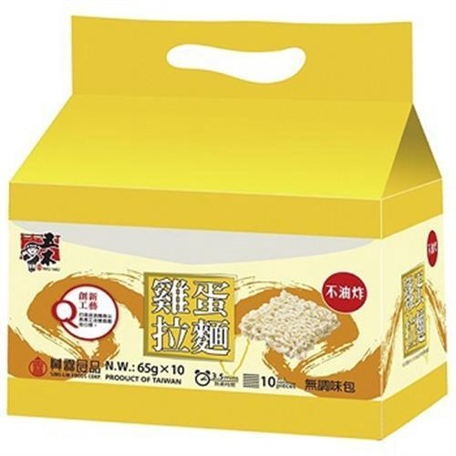 五木 雞蛋拉麵量販包(65gX10包/袋)[大買家]