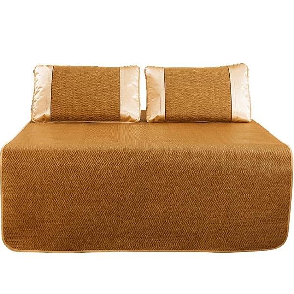 小綿羊涼蓆三件套藤蓆1.8m床1.5米草蓆可摺疊夏季單人空調軟蓆子 叮噹百貨