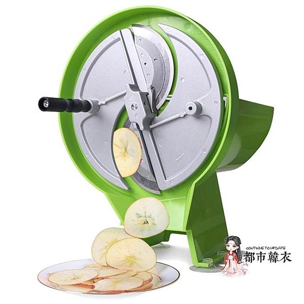 果蔬切片機 土豆片切片器商用手動切片切檸檬神器多功能果蔬奶茶店水果切片機T