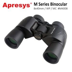 Apresys 8x40mm 廣角防水型雙筒望遠鏡 M40088x40mm