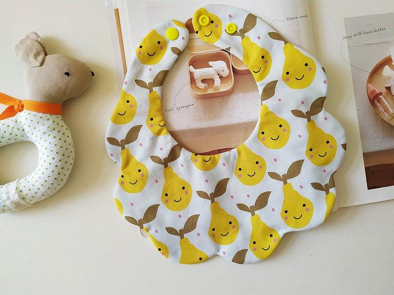 微笑西洋梨 雲狀圍兜 嬰兒圍兜 口水巾 圍兜 彌月禮物