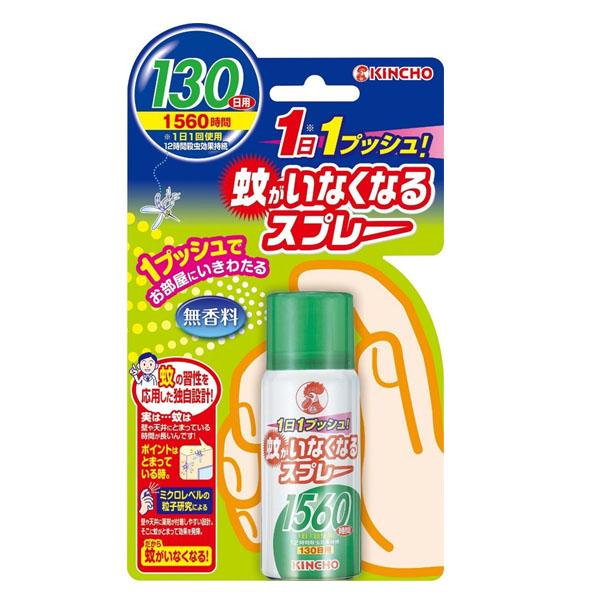【日本 金鳥 KINCHO】噴一下12小時室內防蚊噴霧130...