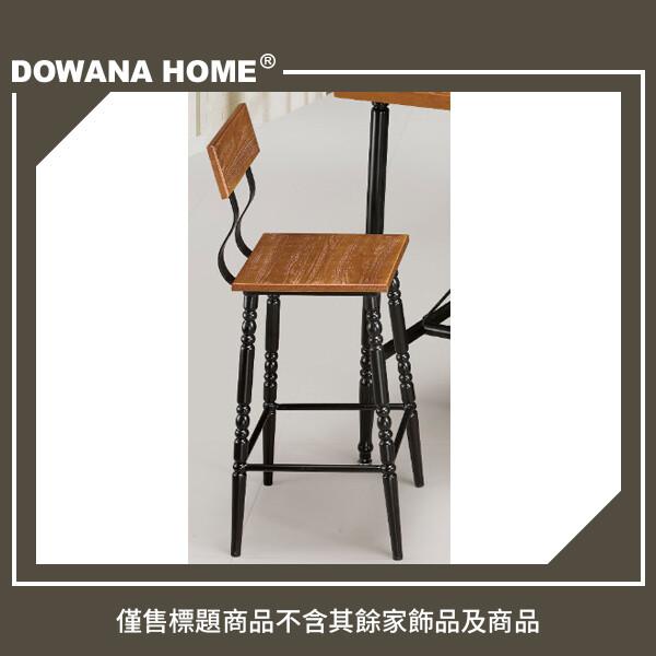吧台餐椅 20236291004