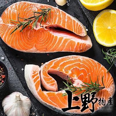 【上野物產】鮮美智利頂級鮭魚切片 x16片(250g土10%/片)