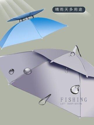 釣魚傘帽 傘帽頭戴傘防曬雨傘釣魚傘遮陽採茶傘頭戴式折疊遮雨帽釣魚帽『LM1793』