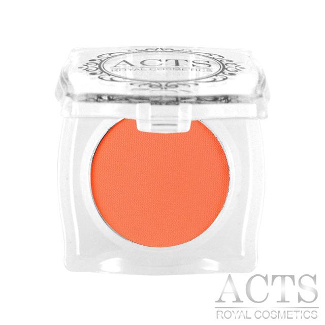ACTS維詩彩妝 霧面純色眼影  橘色A201(2.3g)