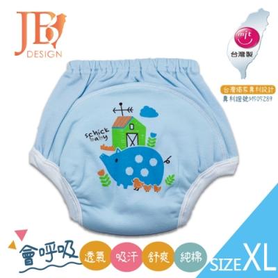 MIT台灣製嬰幼兒學步褲(學習褲)-小豬款XL