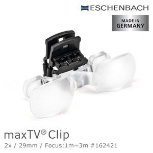 Eschenbach maxTV Clip 德國製中距離望遠電視夾鏡2x/29mm
