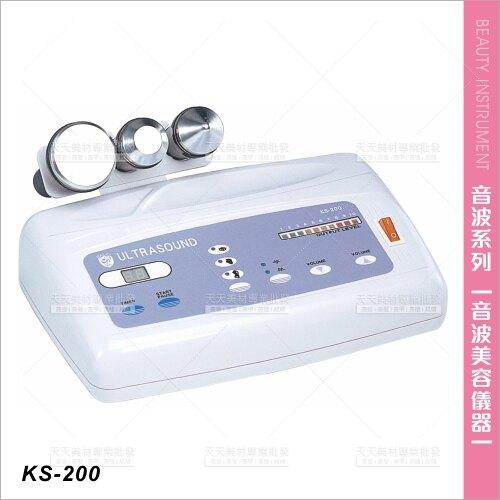 台灣典億   KS-200微電腦音波美容美體儀[23716]