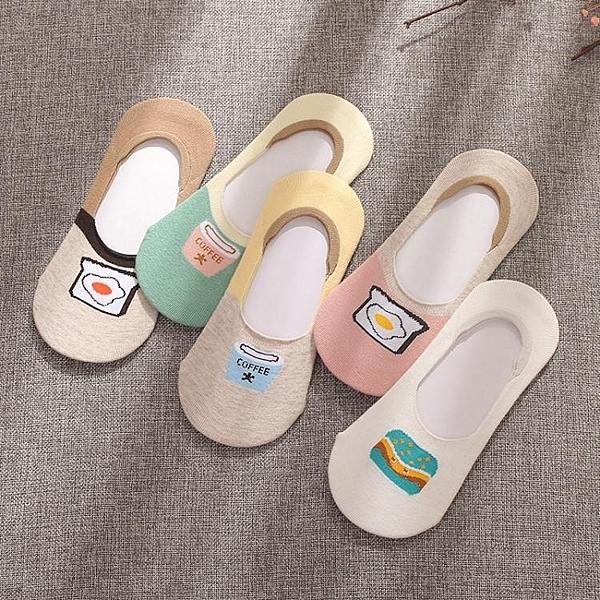 襪子女士船襪秋冬日繫短襪淺口可愛隱形襪硅膠防滑四季棉襪套 萬寶屋