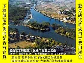 二手書博民逛書店中國文化遺產(2008年第5期,紀念廣西壯族自治區成立五十週年專