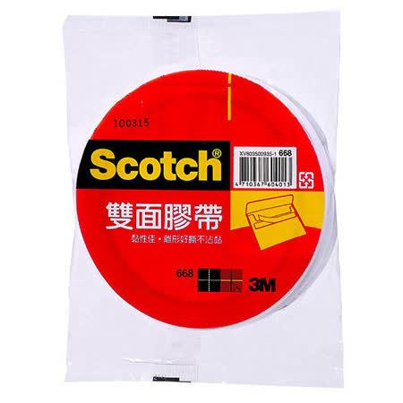 【3M】669 12mm×5yds 超強力棉紙 雙面膠帶