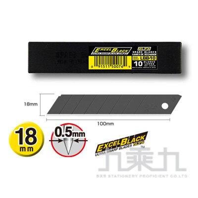 美工刀片(大)-10入 LBB-10