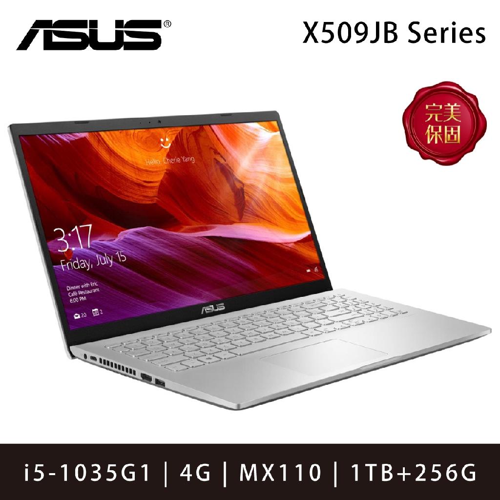 ASUS 華碩 X509JB-0091S1035G1 筆電 銀色 I5 4G MX110 雙碟 福利品出清
