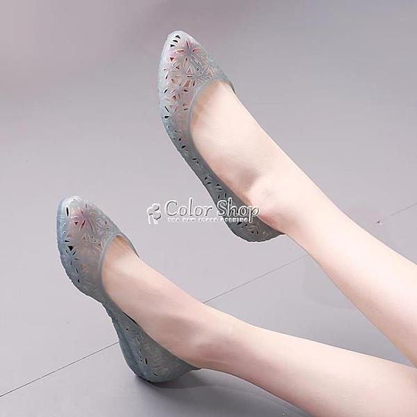 洞洞鞋 2010新款鏤空果凍鞋女坡跟水晶涼鞋內增高2cm洞洞休閒旅行沙灘鞋 快速出貨