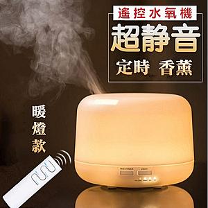 (組)hoi實驗室香氛-精油10ml 海鹽鼠尾草2入+ 智能遙控水氧機