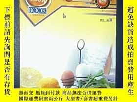 二手書博民逛書店罕見嬰幼兒健康食譜Y23984 康妮 編 廣東旅遊出版社 出版2