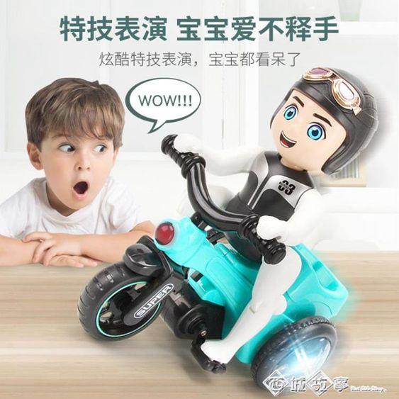 抖音同款特技三輪車網紅電動音樂汽車玩具男孩女寶寶兒童節日禮物