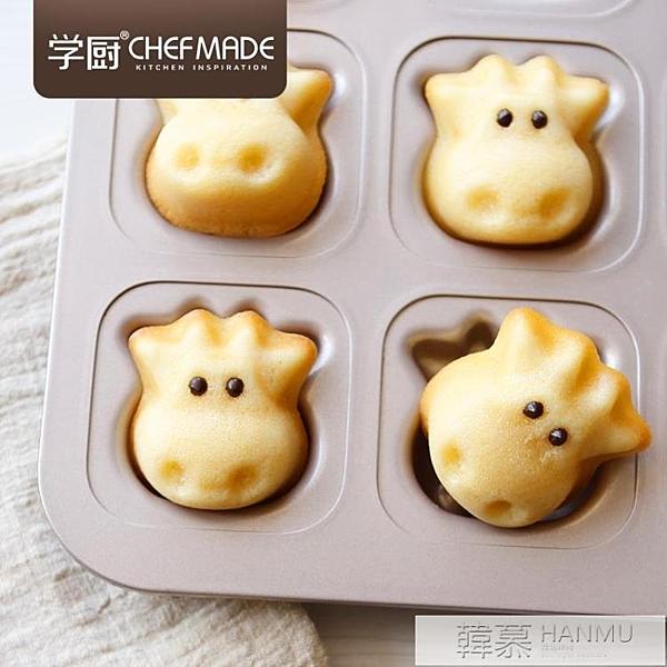 金色12連不黏小牛卡通形象立體蛋糕模瑪德琳家用烤箱烘焙模具  夏季新品