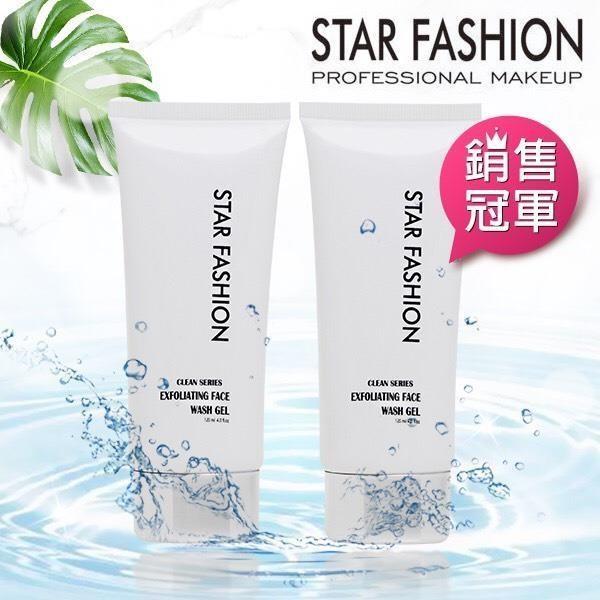 【STAR FASHION】淨顏去角質凝露 120ml(兩入組)