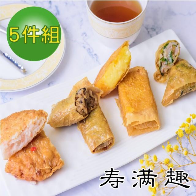 [壽滿趣] 藍帶五星低醣養生系列任選5盒(蝦餅+蘿蔔絲捲+馬蹄糕+韭菜餅) 蝦餅1+韭菜餅4