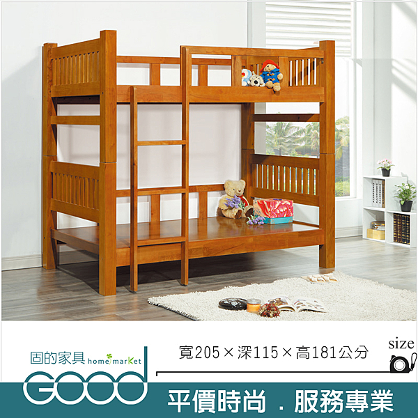 《固的家具GOOD》351-2-AM 赫斯雙層床(202)【雙北市含搬運組裝】