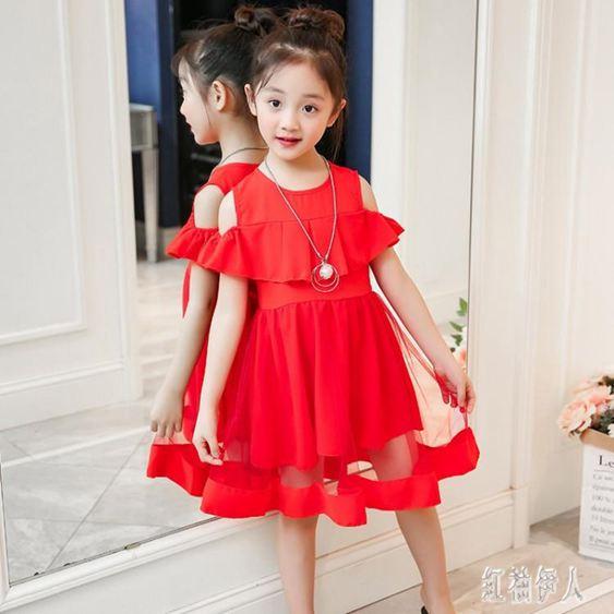 中大童夏裝連身裙2020新款韓版洋氣兒童女孩時髦荷葉邊雪紡公主洋裝潮 yu12633