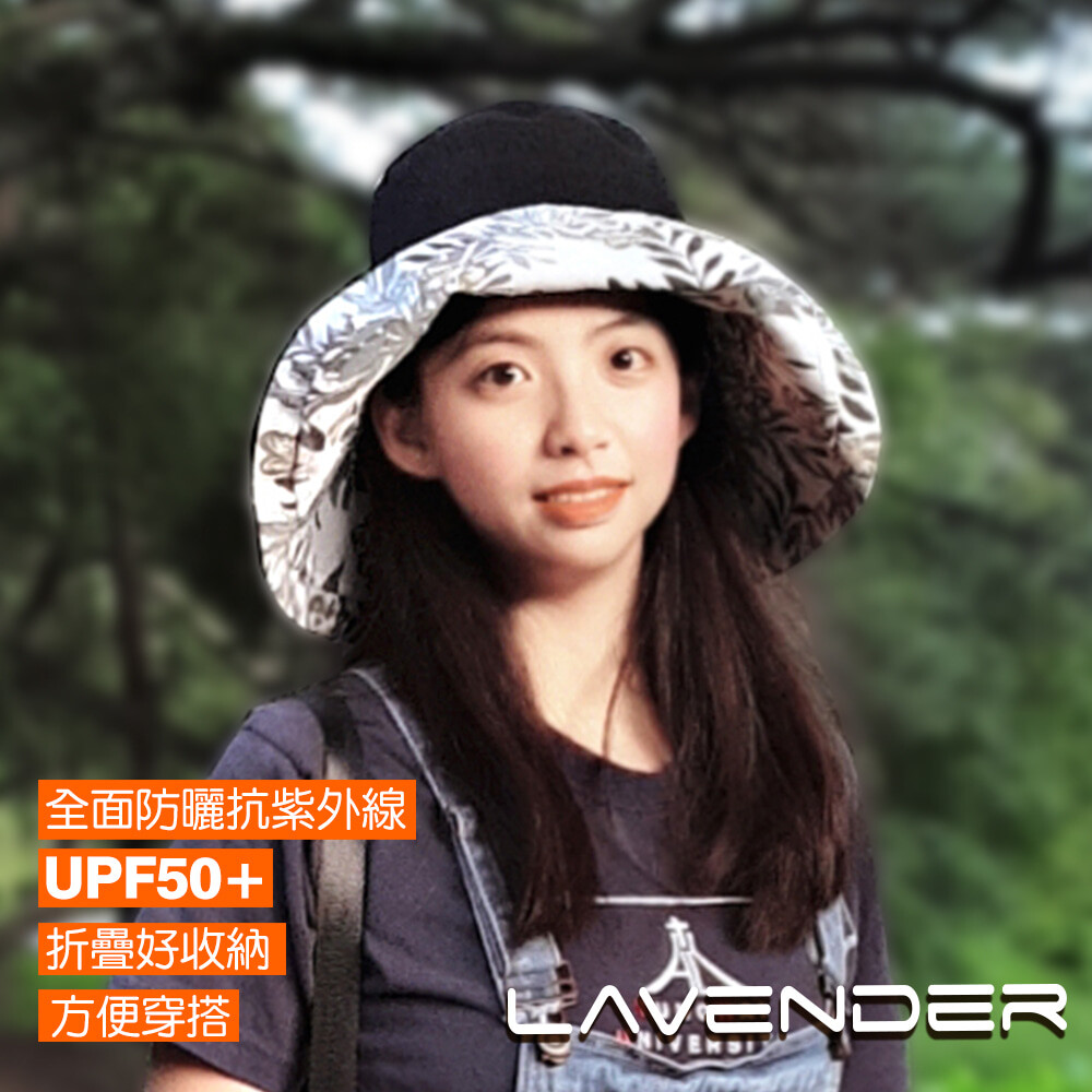 lavender-韓版雙面漁夫帽-大帽緣系列 午夜黑-可折疊收納