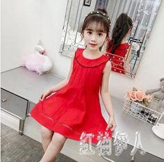 女童連身裙夏裝2020新款韓版超洋氣夏季中大兒童公主裙女孩潮流洋裝 yu12656