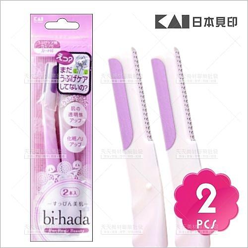 貝印-櫻花L型美顏刀(2入)BHL-2P[22016]修顏刀修眉刀