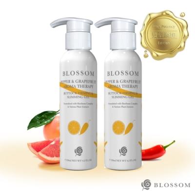 BLOSSOM 雙倍魔椒香柚植萃曲線緊緻強效美腹凝霜120ML*2件組