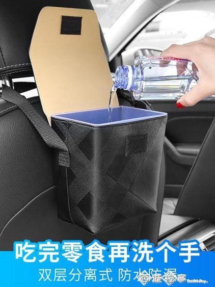 車載垃圾桶垃圾袋汽車內用掛式多功能收納置物箱創意時尚車上用品