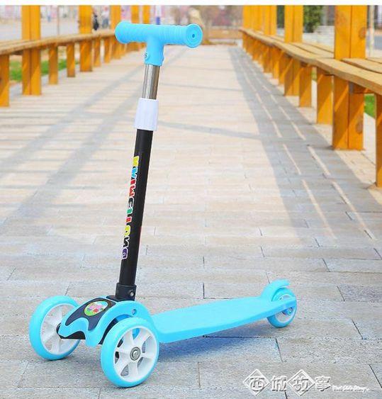 滑板車兒童2-4歲小孩2三四輪折疊靜音單腳踏板車男孩滑滑車溜溜車