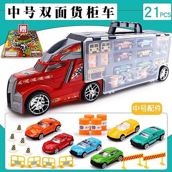 兒童大號貨櫃車玩具合金汽車模型 【快速】