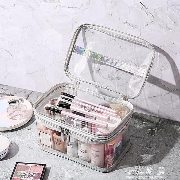 化妝包女大容量便攜超火透明洗漱包護膚品化妝品收納包化妝袋『小淇嚴選』