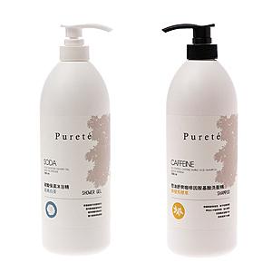 (組)Purete控油舒爽咖啡因檸檬馬鞭草洗髮精x1+白茶碳酸沐浴精x1